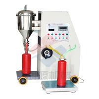 GFM8-2 automatic fire extinguisher filling machine
