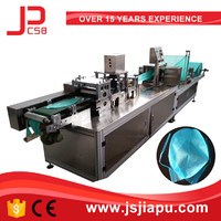 more images of JIAPU Nonwoven Surgical Doctor Cap Machine