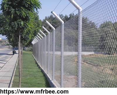 Anti-Intruder Fence