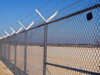 more images of Anti-Intruder Fence