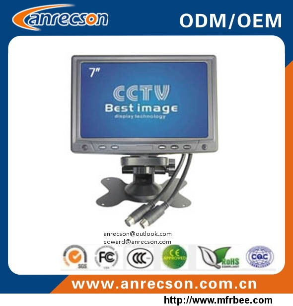 mini_plastic_case_7_inch_cctv_monitor