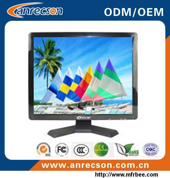 12_1_inch_cctv_monitor_with_speaker