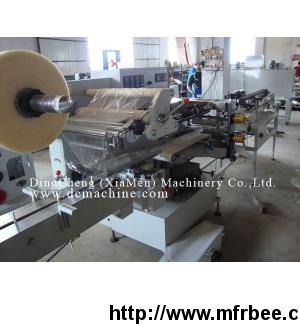 high_speed_hand_towel_pe_film_packing_machine_dc_ht_pm1_