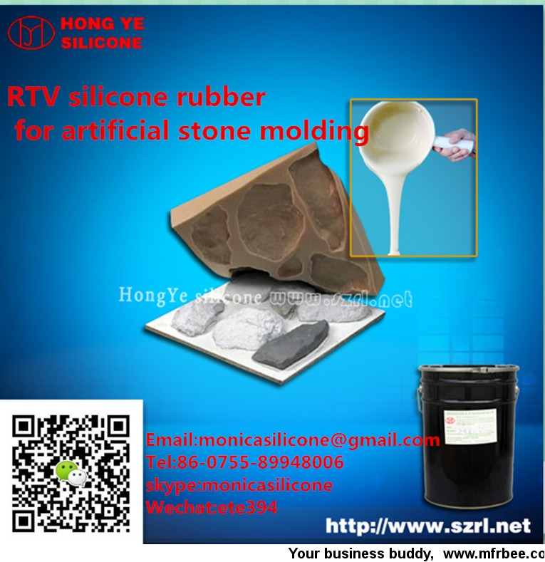 Rtv Liquid Silicone Rubber For Concrete Molds Mfrbee Com