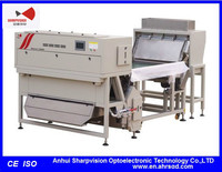 Belt-type Nuts Color Sorter Machine for Selecting  or Cashew Belt-scanner 1200BD