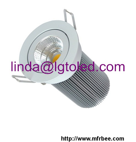 dimmable_cob_15w_led_downlight