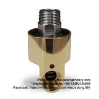 H type rotary joint manufacture supply
