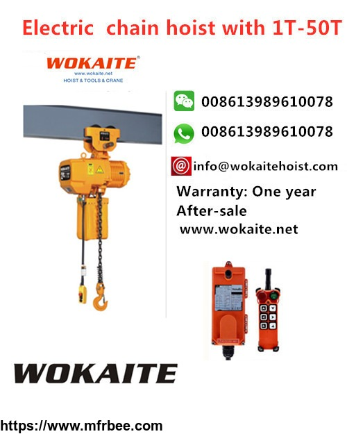wokaite_new_model_2_ton_m_series_electric_chain_hoist_with_single_chain