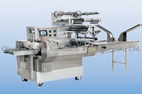 25 type double lane double blade (single blade) three frequency packaging machine