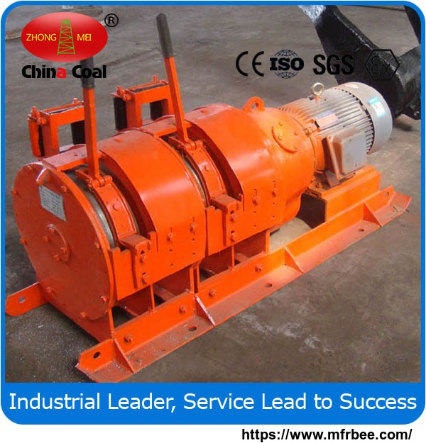 explosion_proof_scraper_winch