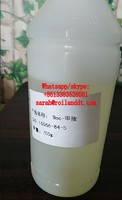 manufacturer supply boc-Methylamine tert-butyl methylcarbamate CAS NO.16066-84-5