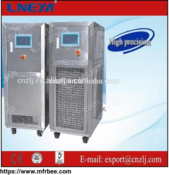cooling_and_heating_3500w_dynamic_temperature_control_chiller_system