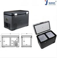 China Professional Manufacturer Car Fridge for Bottle Camping Travel