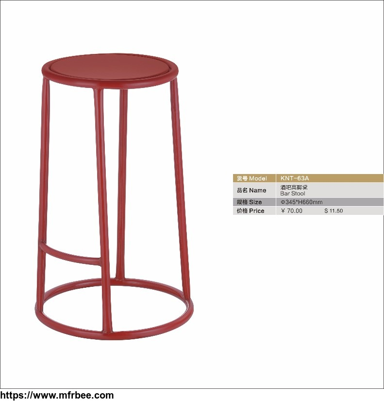 Stacking Bar Stool Stainless Steel Mfrbeecom : 94251042850stackingbarstoolstainlesssteel from www.mfrbee.com size 791 x 825 jpeg 51kB
