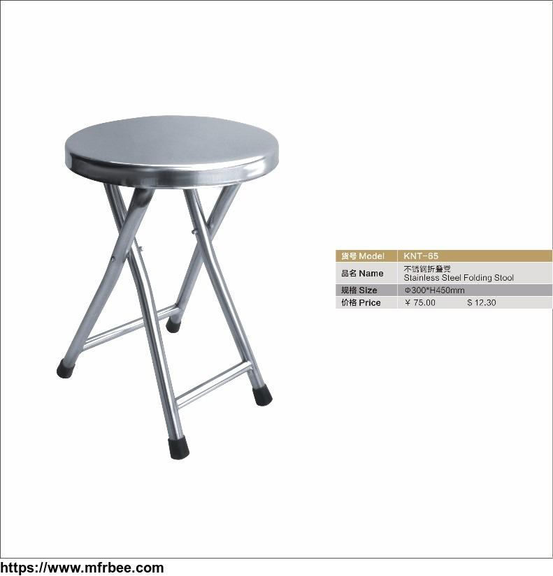 Stainless Steel Folding Chair Metal Mfrbee