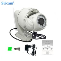 more images of Sricam SP008 Wireless Wifi 1.3Megapixel HD Infrared Night Vision PTZ Outdoor Waterproof IP Camera