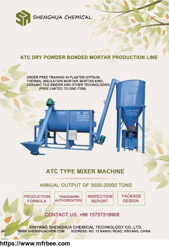 dry_powder_mortar_mixer_machine
