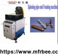 spinning_pipe_end_forming_machine