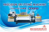 China Hydraulic Automatic  High positioning accuracy good quality Leather machine manufacture