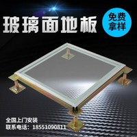 High-strength tempered glass anti-static raised floor for office, glass, plank and bedroom