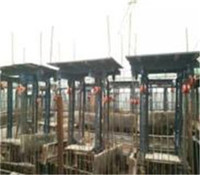 Lift-well hydraulic lifting formwork system operation platform supplier