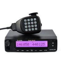 FM Mobile Vehicle Transceiver TC UV55
