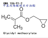Glycidyl methacrylate(GMA)  106-91-2
