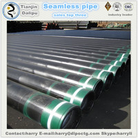 low price spiral welded steel pipe carbon steel borewell pipes