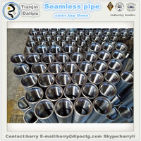 Oil well tool Coupling Type and carbon steel Material pipe coupling