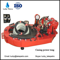 TQ508-70Y Hydraulic Casing Power Tong