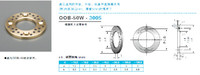 OOB-50W Metric Thrust Washer