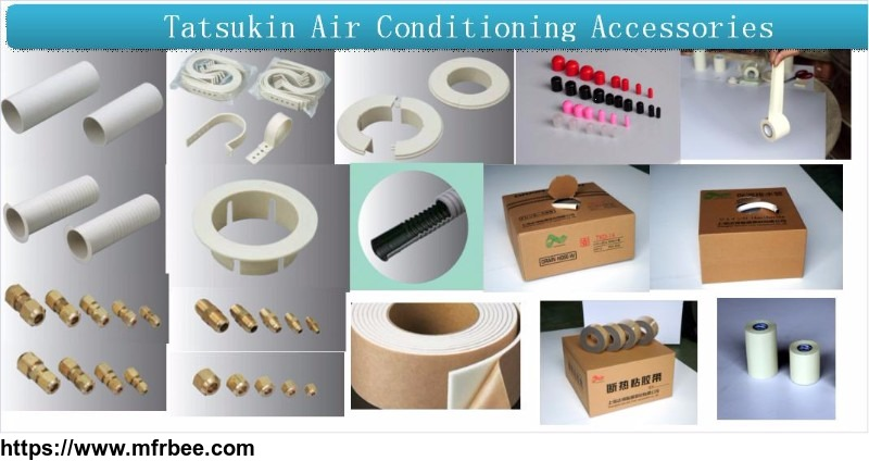 high_quality_air_conditioning_equipment_drain_pipe_nuts_insulated_sheet_cap_bifurcation_insulation