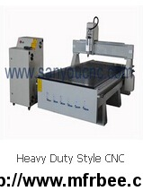 Heavy Duty Style CNC Woodworking Machine