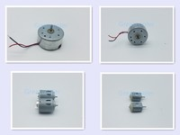 DC motors with brush DMB260