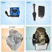 YOYIK quality assured vacuum pump reducer M02225.013MVV1D1.5A