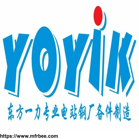 Power plant use yoyik  Braking Magnet D125A-413000A