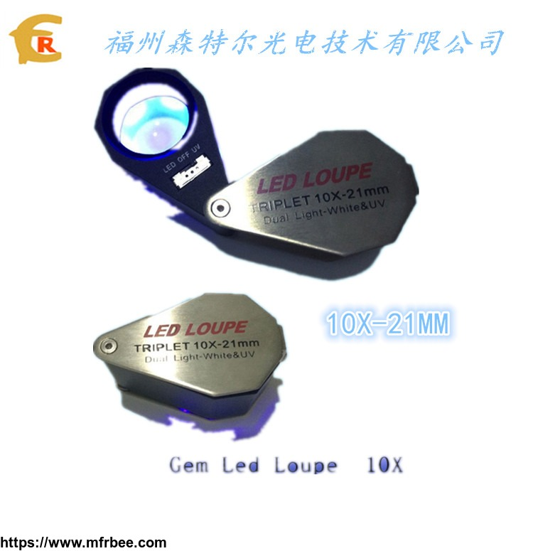 hot_sale_10x_21mm_gem_jewelry_loupe_with_led_light