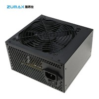 High Quality 80 Plus Bronze ATX PC Power Supply PS2 550W for Gaming Computer