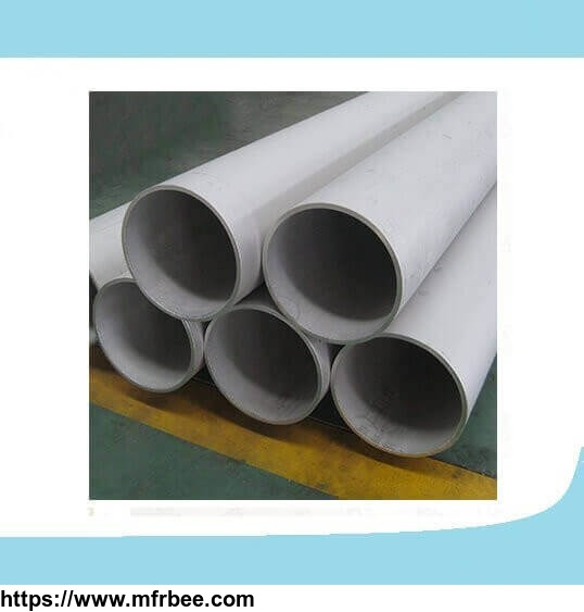 seamless_stainless_steel_fluid_pipe