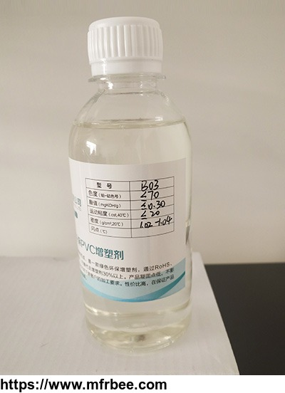 hot_selling_eco_friendly_plasticizer_for_shoe_material