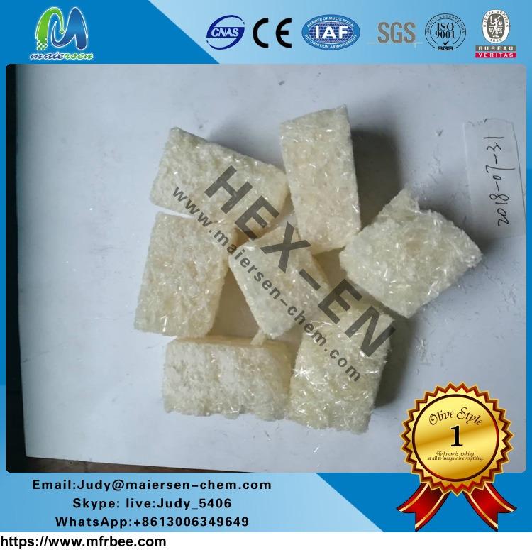 Hexen Powder Hexen Crystal Hex-en China N-ethyl-hexedrone Supplier