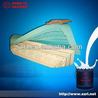 Rtv Liquid Moulding Silicone Rubber( for Concrete, PU Resin , Gypsum Casting)