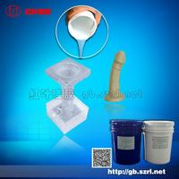 Liquid platinum cure silicone rubber for adult women sex toys making