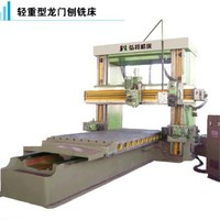 Determinate Beam Gantry Boring And Milling Machine