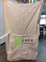 FIBC Jumbo bag 85x85x85 with skrit