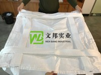 PP FIBC Bulk Bag 90x90x110cm with belt all around the bag