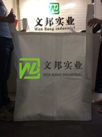 Chinese factory wholesale 4 Loop 1.5 Ton PP Jumbo Bags 2 Ton Big Bag