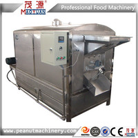 cashew nut roasting machine/roaster/oven