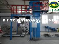 SANNONG Fertilizer Blending System