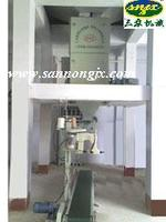 Fertilizer Ration Packing Machine